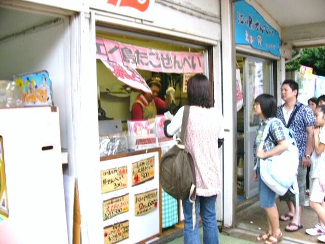 江ノ島で人気、テレビでもよく放送されるたこせんべい