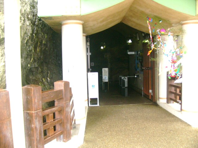 岩屋入り口