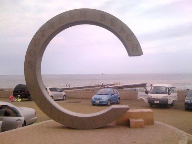 茅ヶ崎海岸のシンボル
