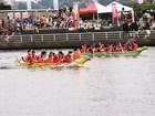 2009/10/17.18 湘南江の島秋まつり 江の島ドラゴンボートレース