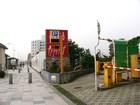 カプリチョーザ 江ノ島店