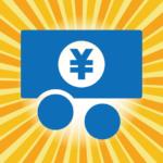 農林水産省 GoToEat 公式サイト