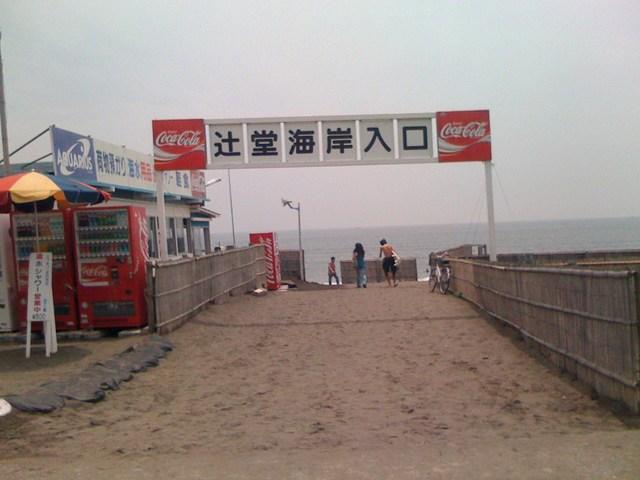 直ぐ近くに海岸がある、海の帰りによるのもグー