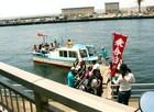 江の島乗合船-岩屋洞窟方面行のりば  [江の島] [船]