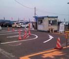 鵠沼海浜公園駐車場 [駐車場・鵠沼海岸]